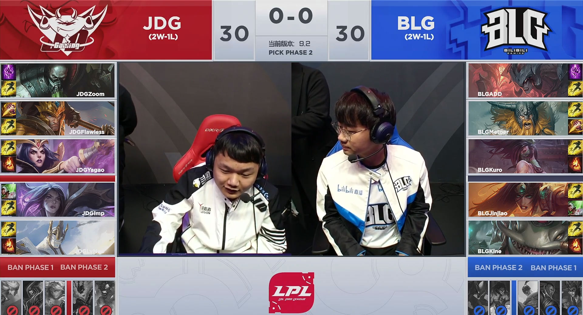 【战报】主动开团阵容效果更佳,JDG战胜BLG先驰得点